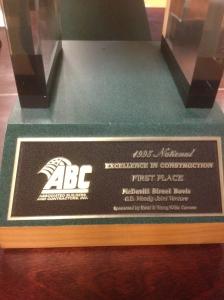 Atrium award 1995